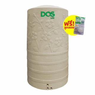 ถังเก็บน้ำบนดิน DOS DE-40/SB-700L สีทราย /ท่อใน