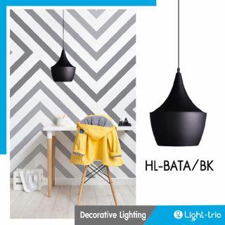 โคมไฟแขวน ITE HL-BETA/BK 23x20ซม. E27x1