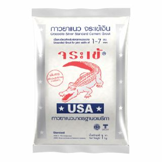กาวยาแนว จระเข้เงิน 0121 ครีมงาช้าง